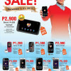 MyPhone Christmas Gadget Sale Dec.1-31, 2013