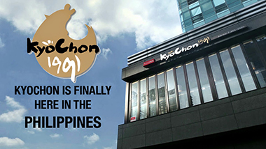 WIN a P1000 GC for KyoChon Korean Restaurant