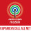 ABS-CBNmobile Kapamilya Call All Net Promo