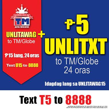 TM TXT5 UNLITXT Promo www_unlipromo_com