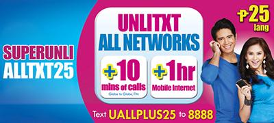 Globe Prepaid SuperUnli AllTxt25 Promo