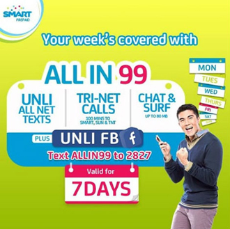 Below is the list of Call and Text promos offered by Smart Telecom network to all its subscribers across the Philippines.