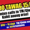 TM TODOTAWAG 15/15 Promo – 15 mins calls to TM/Globe