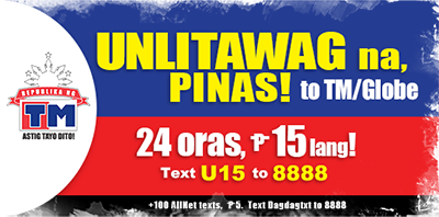 TM UNLITAWAG15 Unlimited Call for 1 Day Promo www_unlipromo_com