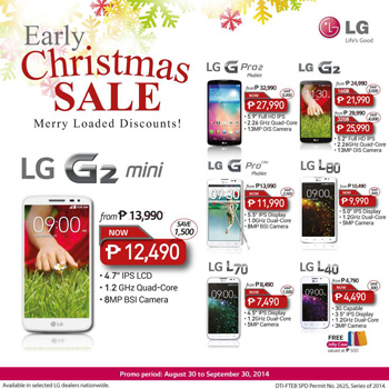LG Mobile Early Christmas Sale