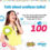 Unlimited Calls with Smart Prepaid Smartalk 100 and Smartalk 500 Promo