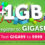 Smart Prepaid GigaSurf 99 gives additional 1GB Data as Holiday nears